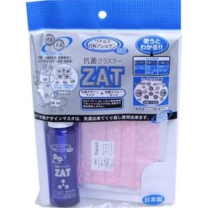 ZAT抗菌デザインマスク + 抗菌スプレー ×12個セット 【大人用 水玉 ピンク】
