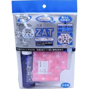 ZAT抗菌デザインマスク+抗菌スプレー×12個セット【大人用スターピンク】