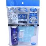 ZAT抗菌デザインマスク + 抗菌スプレー ×3個セット 【大人用 スター ブルー】