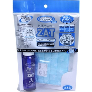 ZAT抗菌デザインマスク+抗菌スプレー×12個セット【大人用スターブルー】