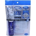 ZAT抗菌デザインマスク + 抗菌スプレー ×6個セット 【大人用 ダブルガーゼ ブルー】