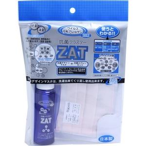 ZAT抗菌デザインマスク + 抗菌スプレー ×3個セット 【大人用 ダブルガーゼ ピンク】 - 拡大画像