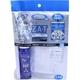 ZAT抗菌デザインマスク + 抗菌スプレー ×3個セット 【大人用 フラワー】 - 縮小画像1