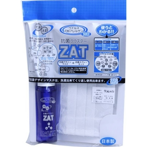 ZAT抗菌デザインマスク+抗菌スプレー×6個セット【大人用ハートホワイト】