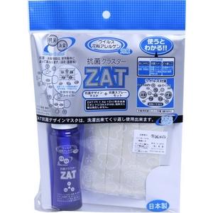 ZAT抗菌デザインマスク + 抗菌スプレー ×12個セット 【大人用 ハート ベージュ】 - 拡大画像