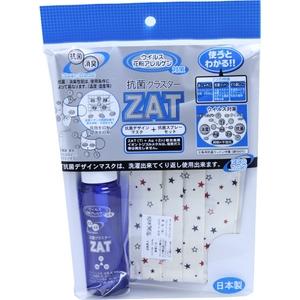 ZAT抗菌デザインマスク + 抗菌スプレー ×3個セット 【大人用 星】 - 拡大画像