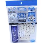 ZAT抗菌デザインマスク + 抗菌スプレー ×6個セット 【大人用 星】