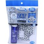 ZAT抗菌デザインマスク + 抗菌スプレー ×12個セット 【大人用 ヒョウ柄】