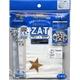 ZAT抗菌デザインマスク + 抗菌コットン×12個セット 【子供用】スター ゴールド/白 - 縮小画像1