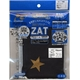 ZAT抗菌デザインマスク + 抗菌コットン×12個セット 【子供用】スター ゴールド/黒 - 縮小画像1