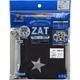 ZAT抗菌デザインマスク + 抗菌コットン×6個セット 【子供用】スター シルバー/黒 - 縮小画像1