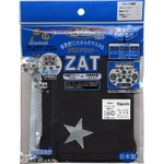 ZAT抗菌デザインマスク + 抗菌コットン×6個セット 【子供用】スター シルバー/黒