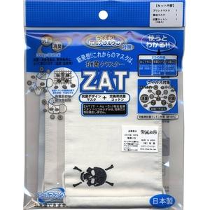 ZAT抗菌デザインマスク+抗菌コットン×6個セット【大人用】ドクロ/白