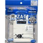 ZAT抗菌デザインマスク + 抗菌コットン×12個セット 【子供用】ドクロ/白