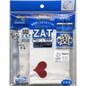 ZAT抗菌デザインマスク + 抗菌コットン×12個セット 【子供用】ハート レッド/白 - 拡大画像