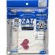 ZAT抗菌デザインマスク + 抗菌コットン×6個セット 【子供用】ハート ピンク - 縮小画像1