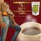 ロイヤルスリムリッチコーヒー 写真1