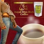 ロイヤルスリムリッチコーヒー