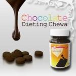 ダイエットサポートサプリメント チョコレートダイエットチュア