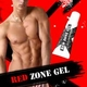 RED ZONE GEL 写真6