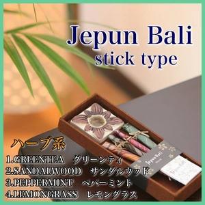 お香/お香立てセット 【ハーブ系 スティックタイプ】 バリ島製 「Jupen Bari/ジュプンバリ」