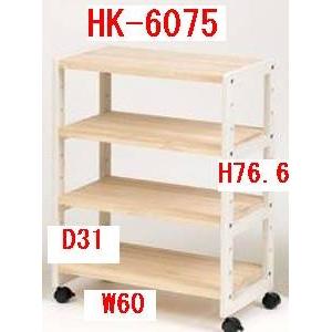 ウッドラック HK-6075
