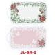リバーシブル抗菌まな板 JL-SR-2 ジュリア (まな板スタンド・メジャー付まな板シート付) - 縮小画像1