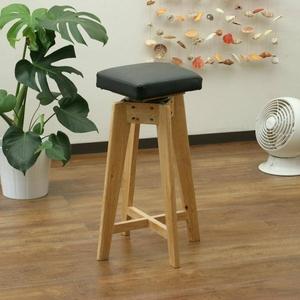360度回転式カウンタースツール Lサイズ 木製 クッション付き 脚裏フェルト張り