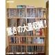 レコードラック バイナルボックス2段 【黒】 - 縮小画像5