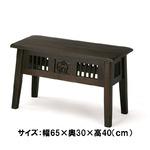 アジアンベンチ 木製 アジアンテイスト [ベンチ/踏み台/飾り棚] bs-7902