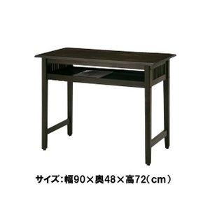 【アジアン家具】アジアンテイスト アジアンデスク bs-7901 - 拡大画像