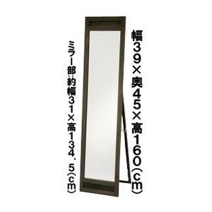 【アジアン家具】アジアンテイスト  バンブースタンドミラー bs-7044 - 拡大画像