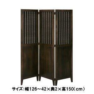 【アジアン家具】アジアンテイスト  バンブースクリーン bs-7043