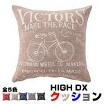 HIGH DX クッション/インテリア雑貨 【ベージュ】 縦45cm×横45cm×高さ16cm HID-107be