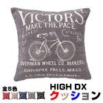 HIGH DX クッション/インテリア雑貨 【グレー】 縦45cm×横45cm×高さ16cm HID-107gy