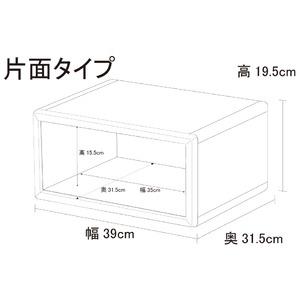 カラーボックス キューブボックス ディスプレイボックス IKO-BOXイコウボックス 1L 黒(片面タイプ)