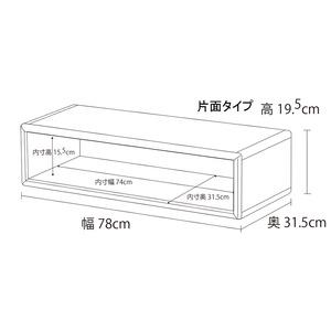 カラーボックス キューブボックス ディスプレイボックス IKO-BOXイコウボックス 2L 赤(片面タイプ)