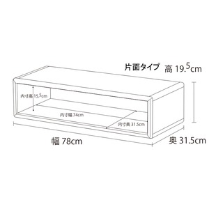 カラーボックス キューブボックス ディスプレイボックス IKO-BOXイコウボックス 2L 黄色(片面タイプ)