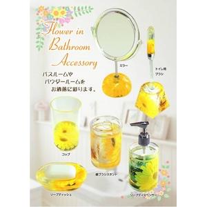 アクリル製トイレブラシ/トイレ掃除用具 【ひまわり柄】 造花