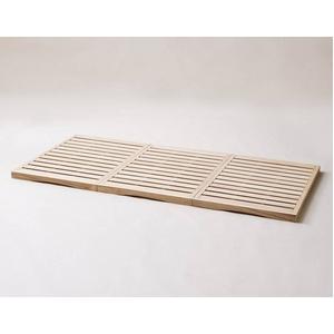 桐すのこベット(三つ折式) シングル