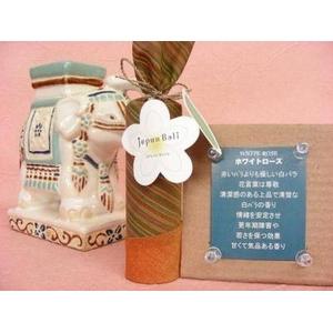 お香/インセンス 【ホワイトローズの香り コーンタイプ10個入り】 バリ島製 「Jupen Bari/ジュプンバリ」