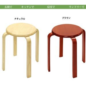 木製丸椅子 スタッキングチェア(ナチュラル)