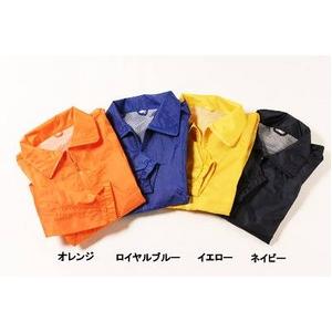 イベントブルゾン 薄手 フリーサイズ ポリエステル イエロー(黄) h02