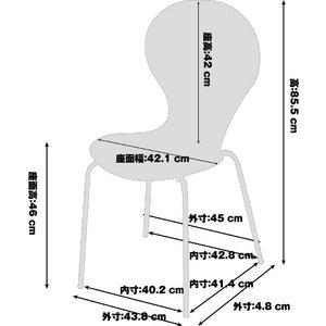 シェルチェア/スタッキングチェア 【座面高:46cm】 木製 背もたれ付き ホワイト(白)