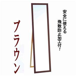 風景専門店あゆわら 《ミラー》飛散防止付ミラー4尺スタンド付 - 拡大画像