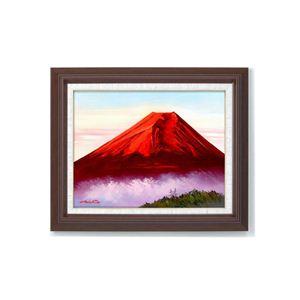 風景専門店あゆわら 《手描き油絵》道尾紀良 油絵額 F6号 「赤富士」 - 拡大画像
