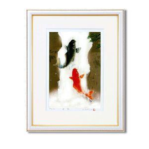 風景専門店あゆわら 《版画》吉岡浩太郎『開運』風水額 (大衣) 「夫婦滝のぼり鯉」 - 拡大画像