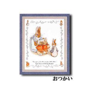 風景専門店あゆわら 《アートフレーム》ピーターラビット/おつかい - 拡大画像