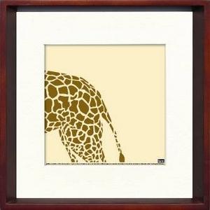風景専門店あゆわら 《アートフレーム》Giraffe(キリン)/ヤスカワ トシアキ - 拡大画像