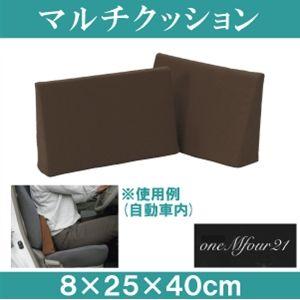 「ワンエムフォー21」 マルチクッション 25×40cm